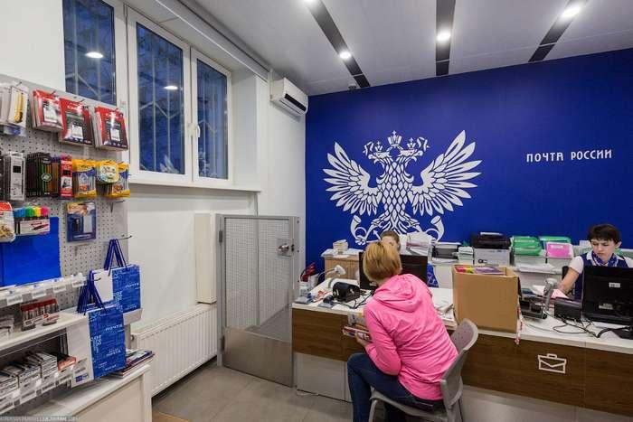 Почта России. Новый формат