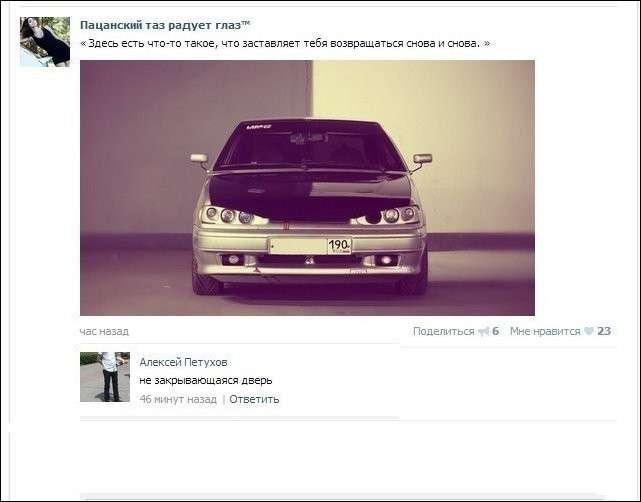 Смешные комментарии из социальных сетей!