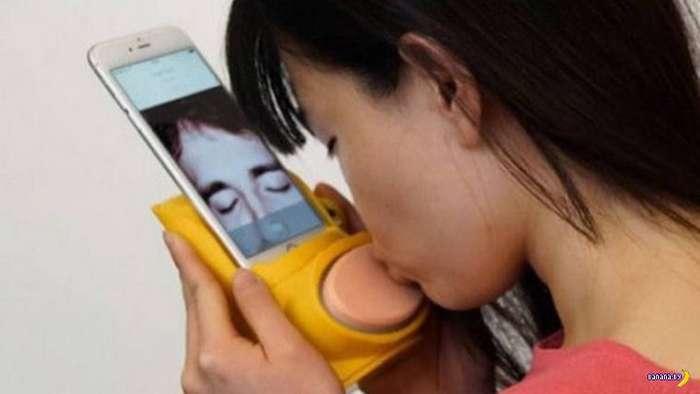 Kissenge передает поцелуи на расстоянии!