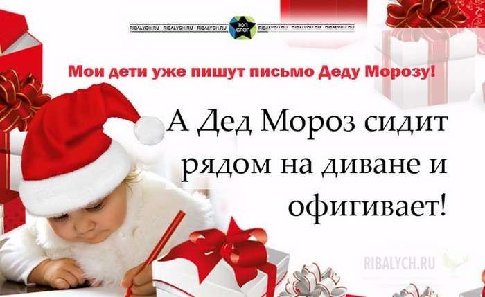 Новогоднее настроение в юмористических картинках =)