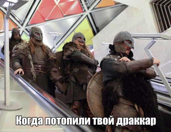 Подборка прикольных фото №1533 (104 фото)