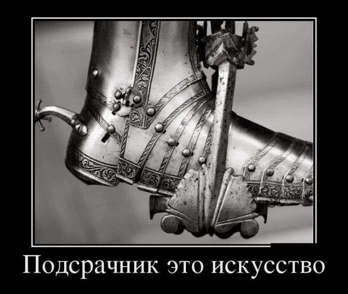 Демотиваторы №1533 (20 фото)