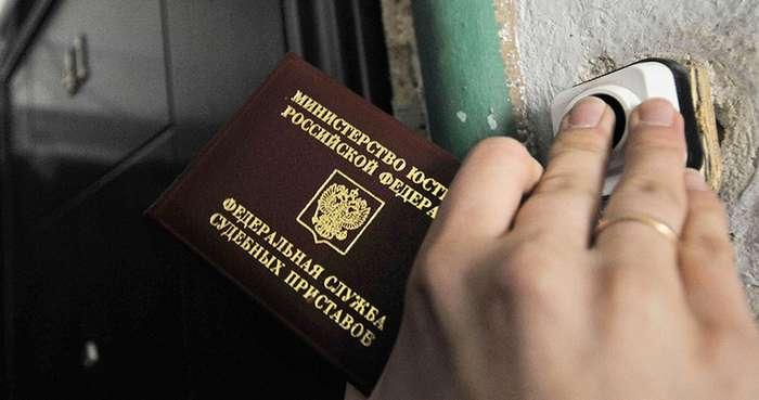 Российский Минюст разрешил отбирать у должников единственное жилье