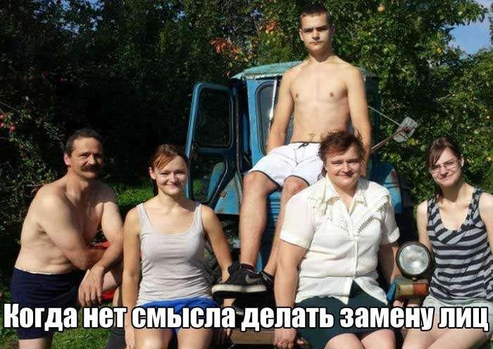 Подборка прикольных фото №1537 (112 фото)