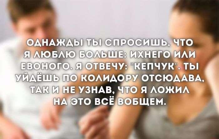 Подборка прикольных фото №1557 (110 фото)