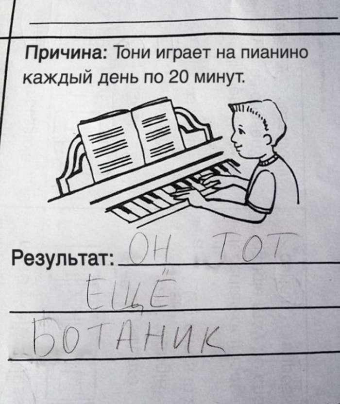Малыши, которые умеют нетривиально мыслить