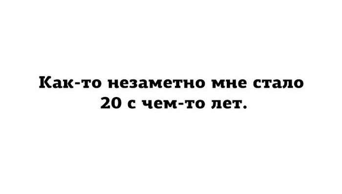 Подборка прикольных фото №1555 (104 фото)