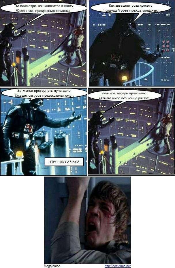 Смешные комикс-миксы (65 фото)