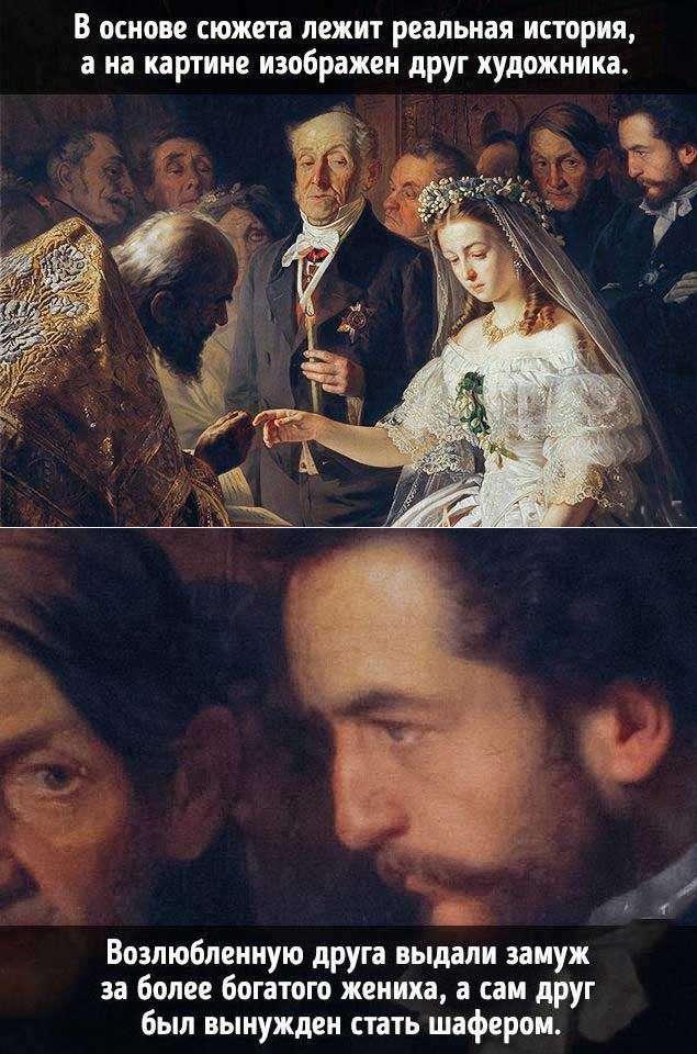Скрытые детали на известных картинах (10 фото)