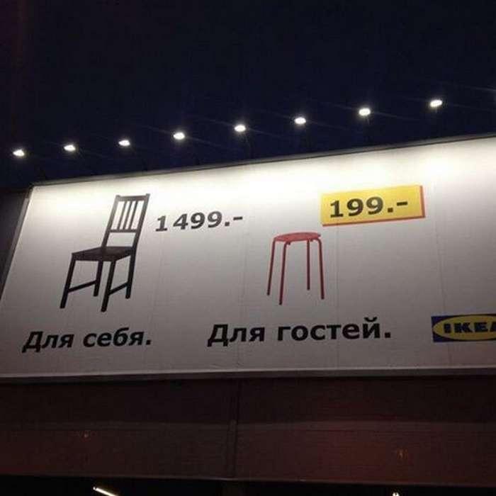 Сногсшибательные рекламные баннеры и объявления