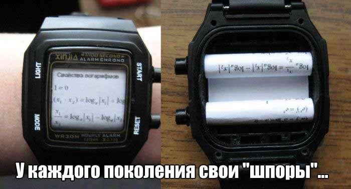 Подборка прикольных фото №1539 (107 фото)
