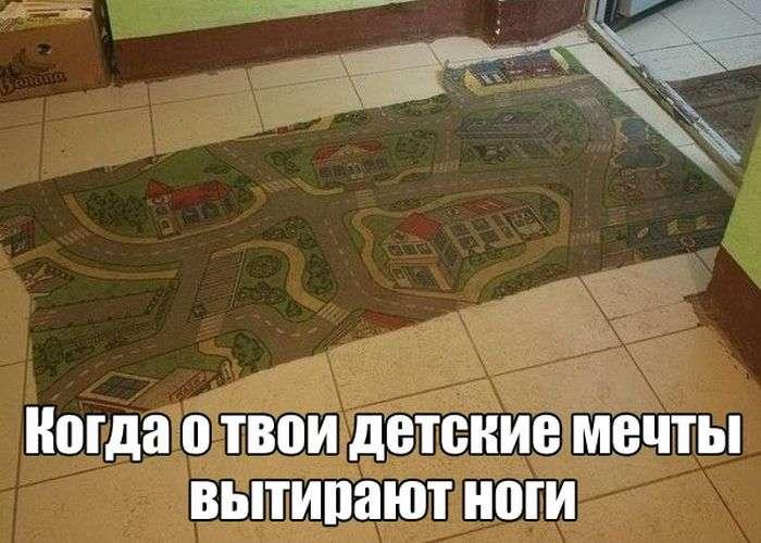 Подборка прикольных фото №1564 (115 фото)
