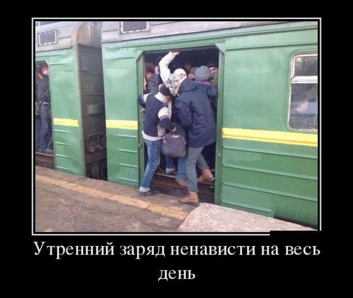 Демотиваторы №1564 (30 фото)