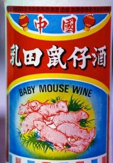 Пятница и изысканное послевкусие мышиного вина