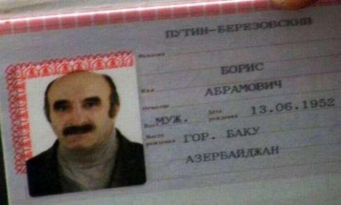 http://chert-poberi.ru/wp-content/uploads/proga/111/images/sasha-24december1617283828-4.jpg