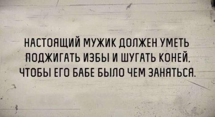 Прямо в точку: интересные цитаты
