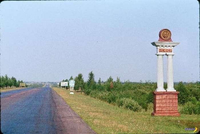 СССР 1960х