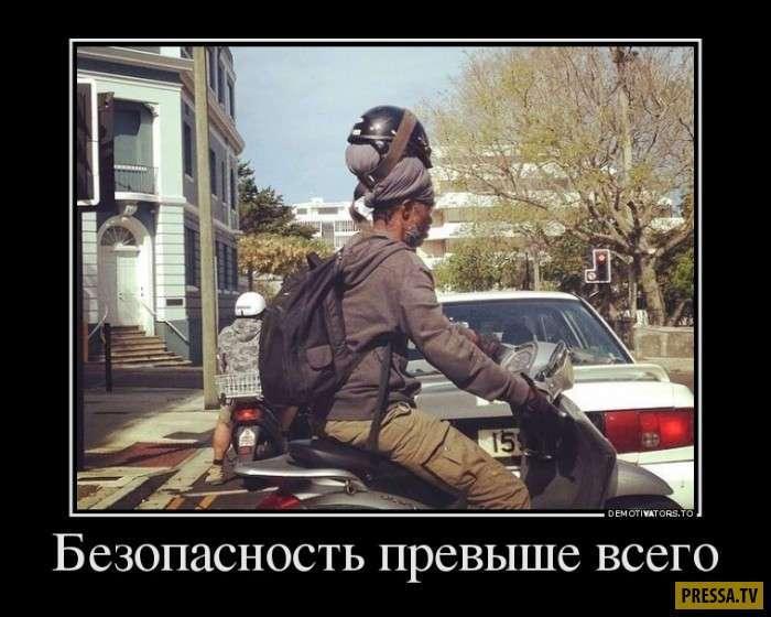 Смешные демотиваторы (43 фото)