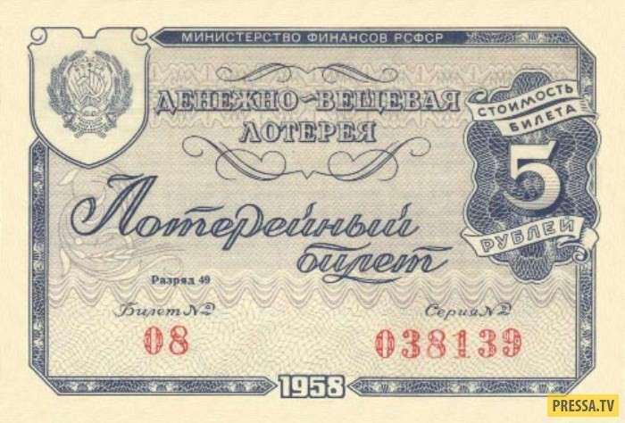 Неожиданно: призы советских лотерей (6 фото)