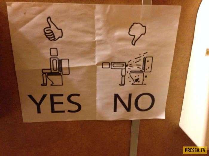 А вы уверены, что правильно пользуетесь привычными для вас вещами? (22 фото)