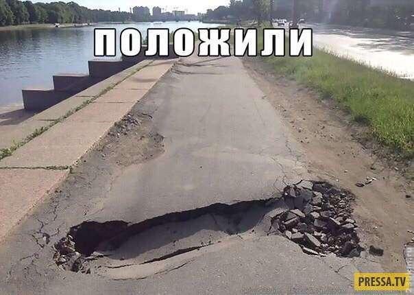 Автоприколы с Российских дорог (32 фото)