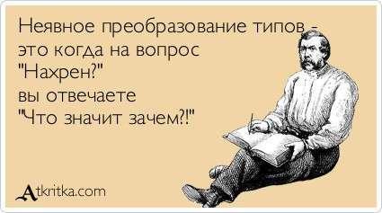 Философский юмор в смешных Аткрытках (38 фото)