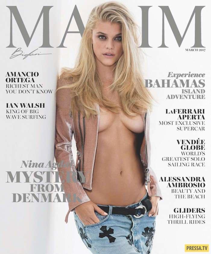 Нина Агдал в мартовском номере американского Maxim, 2017 (6 фото)