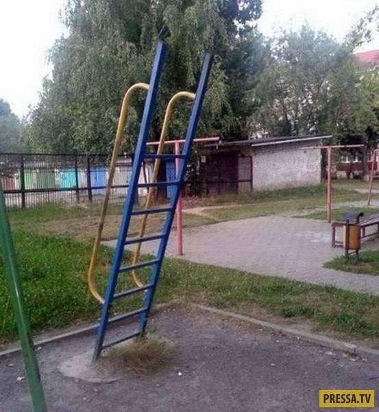 Смешные фотографии с родных просторов (40 фото)