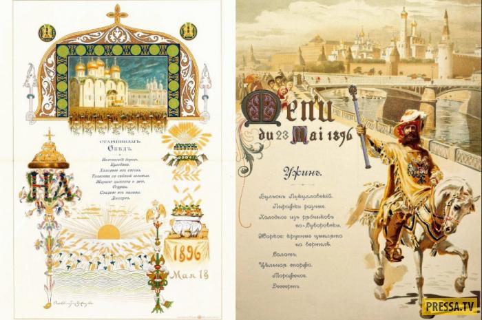 Чем угощали на банкетах в честь коронации Николая II (7 фото)