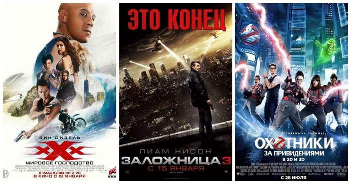 Фильмы, ставшие предметом насмешек и позором собственных франшиз