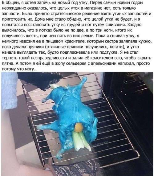 Мужская брутальная готовка (24 фото)