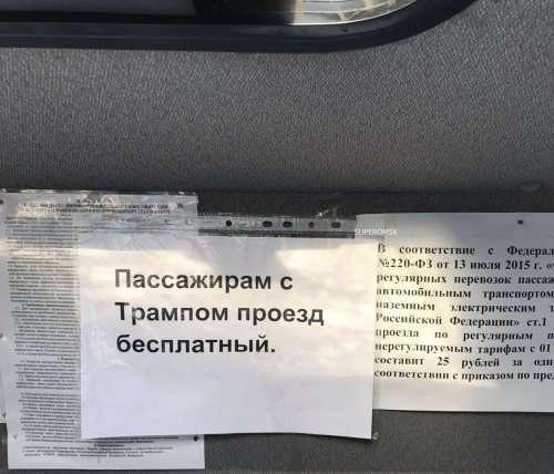 Российские маршрутки во всём разнообразии (22 фото)