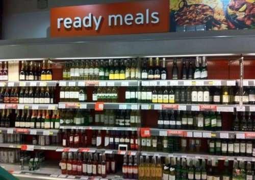 Фотоприколы из супермаркетов (12 фото)