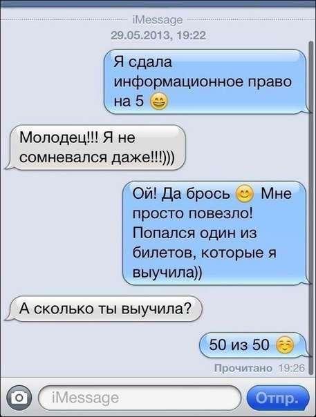 Свежий сборник прикольных комментариев (23 фото)