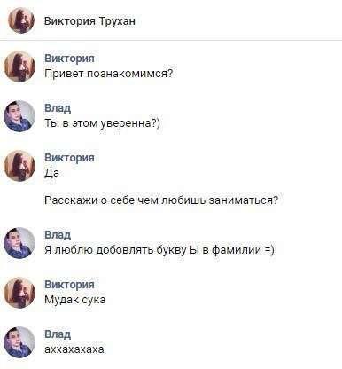 Смешные комментарии из соцсетей (22 фото)