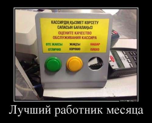 Свежие прикольные демотиваторы (16 шт)