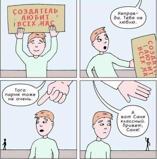 Свежие комиксы на любой вкус (16 шт)