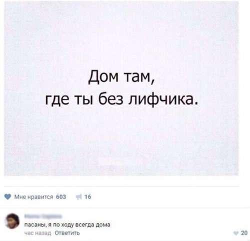 Прикольные комментарии из соцсетей (24 фото)