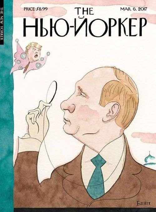 Новый номер журнала The New Yorker с названием на русском языке и изображением Путина (фото)
