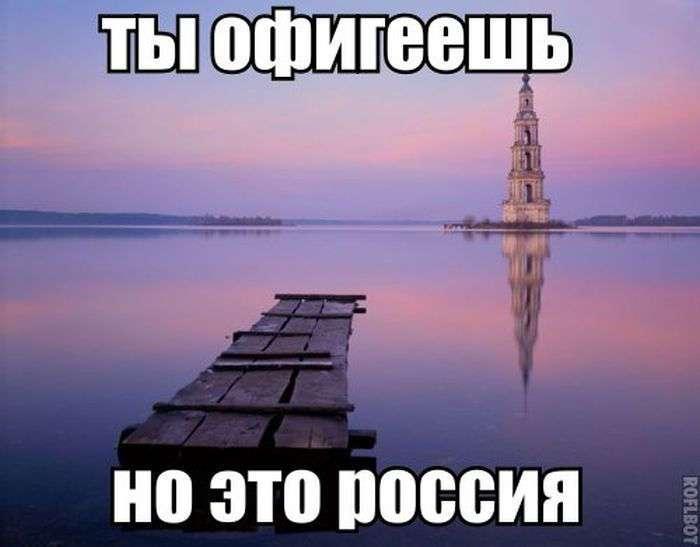 Прикольные фото (30 фото)