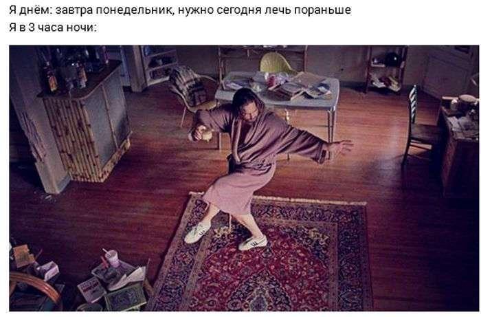 Прикольные картинки (36 фото)