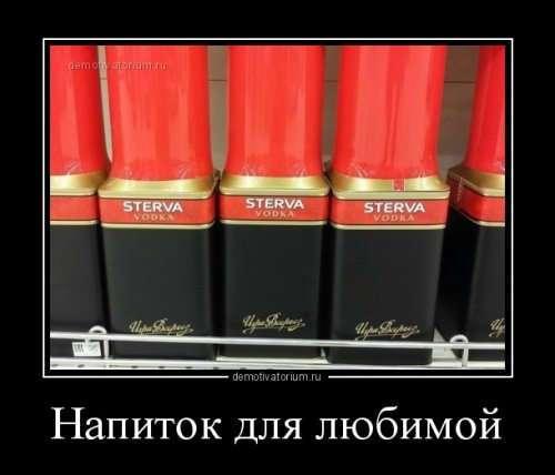 Новая порция демотиваторов (25 шт)