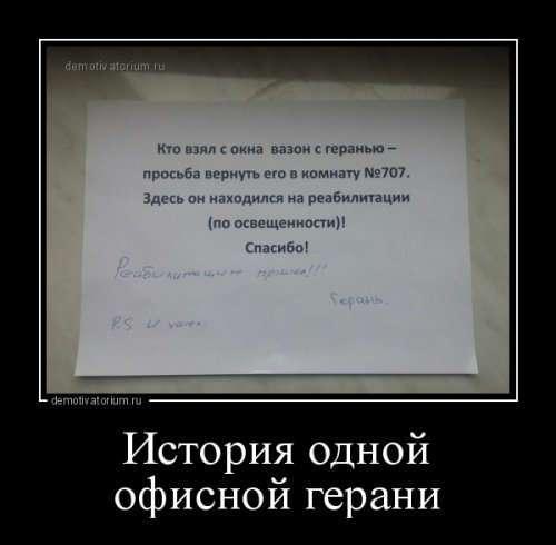 Новых демотиваторов пост (22 шт)