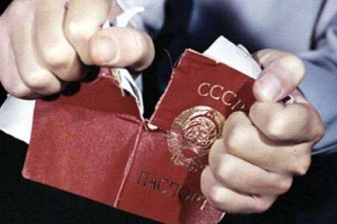 Что делали с семьями и имуществом невозвращенцев в СССР?