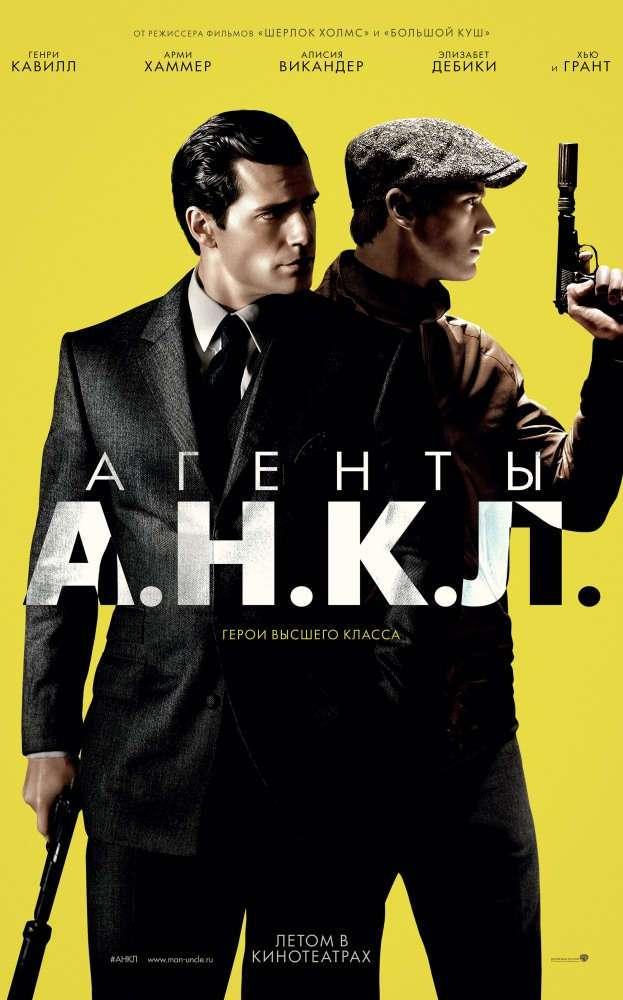 Топ-8 голливудских фильмов, в которых русские — хорошие