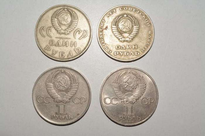 Монеты как отражение истории страны