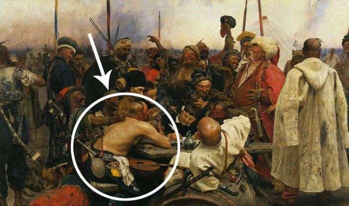-Запорожцы- Ильи Репина: почему на картине один казак без рубашки
