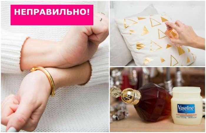 Как продлить жизнь нестойкому парфюму: 15 лайфхаков, чтобы всегда пахнуть восхитительно