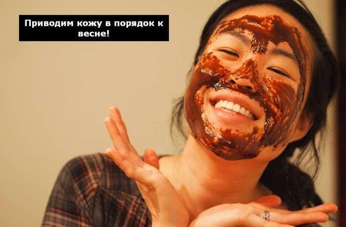 Секрет бьюти-блогеров: маска, которая -стирает- с лица прыщи и постакне. За копейки.