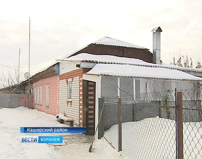 В Воронеже неизвестный благотворитель купил многодетной матери дом, чтобы ей вернули детей